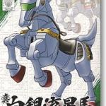 BB Senshi Sangokuden 008 SHIN HAKUGIN RYUSEIBA