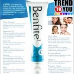 ยาสีฟันเบนฟิเต้ (Benfite' Toothpaste)