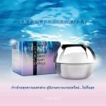Hybeauty Abalone Beauty Cream Deluxe (ABCD) ไฮบิวตี้ อบาโลนครีม ดีลักซ์