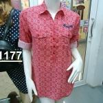 H1177 เสื้อเชิ้ตตัวยาว แฟชั่น