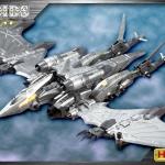 HMM ZOIDS 1/72 RZ-029 Storm Sworder Plastic Model