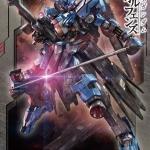 1/100 Full Mechanic Gundam Vidar