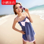 Pre Order : ชุดว่ายน้ำ Meishan 1280