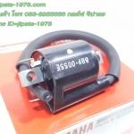 (Yamaha) ชุดคอล์ยหัวเทียน Yamaha Fino 125 i,Fino 115 i แท้
