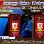 Liverpool samsung galaxy s7edge case