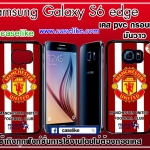 Man U Samsung Galaxy S6 edge case pvc