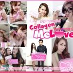 ไขความลับของ คอลลาเจน(collagen) by collagen melove(คอลลาเจน มีเลิฟ)