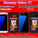 Liverpool Samsung Galaxy S7 case