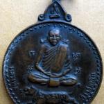 หลวงพ่อสวาสวฒโน วัดถ้ำหิน ครบรอบ 72 ปี กาญจนบุรี ปี21