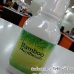 น้ำยาบ้วนปาก Bamboo Mouthwash ขจัดคราบพลัค ลดกลิ่นปาก แบคทีเรีย