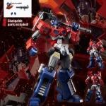 SEN-TI-NEL [Furai Model] 01 - Optimus Primus (Attack Mode)