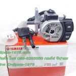 (Yamaha) ชุดสวิทช์กุญแจ Yamaha New Grand Filano แท้