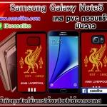 Liverpool Samsung Galaxy Note5 pvc case