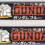 Gundam Marker GM07 Red