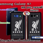 Liverpool Samsung Galaxy A7 Case PVC