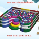 FPN-2061 บ่อบอลสี่เหลียมเว้า (ไม่รวมบอล+เบาะพื้น)