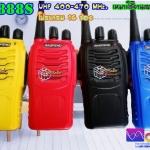 Baofeng BF-888s UHF ส่งEMSฟรี
