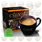 S.O.M Cmax Coffee กาแฟซีแมคซ์ ผสมถั่งเช่าและโสมสกัด ส่งฟรีEMS