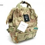 กระเป๋าเป้ผ้าแคนวาสเนื้อหนา สไตล์ Anello (สีลายทหารอ่อน)