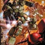 MG 1/100 FA-78 Full Armor Gundam