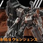 V.I. Series Armored Core V 1/72 UCR-10/A Vengeance Plastic Kit