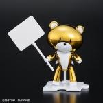 HGPG 1/144 [Gundam Base Limited] Petit'gguy Gold Top & Placard