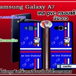 We Love Thailand Samsung Galaxy A7 Case PVC