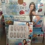 Slimming Diet Double Plusสูตรใหม่ผสมลูกพรุนช่วยเรื่องระบบขับถ่าย Detox