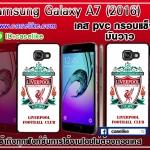เคสลิเวอร์พูล Samsung Galaxy A7 2016 PVC