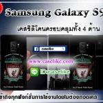 เคสซิลิโคนซัมซุง S9 กันกระแทก ครอบคลุมทั้ง 4 ด้าน คุณภาพดี