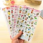 สติ๊กเกอร์ชุด : Pulple Design Stickers
