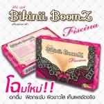 Bikinii BoomZ Fiscina บิกินี่ บูมส์ อกอึ๋ม ฟิตกระชับ ผิวขาวใส เห็นผลชัดจริง