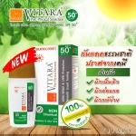 Vitara pure physical sunscreen fluid spf50+ PA+++ ไวทาร่า เพียว ฟิสิคอล ซันสกรีน ฟลูอิด เอสพีเอฟื50+ พีเอ+++