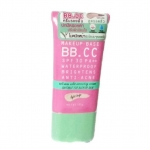 Mint Julep Mint Julpe AA (BB.CC) Cream SPF30 PA+++ 10g.