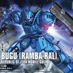 HG 1/144 MS-04 Bugu (Ramba Ral Unit)