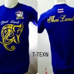 เสื้อยืด ทีมชาติไทย ลาย ไตรรงค์ช้างศึก สีน้ำเงิน T-TEXN