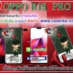 เคสoppo R15 pro กรอบแข็ง บางเบา กันกระเเทก จับกระชับมือ
