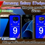 football thai samsung galaxy s7edge case