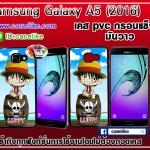 One Piece Samsung Galaxy A5 2016 Case PVC