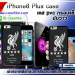 Liverpool iPhone6 Plus case pvc