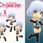 Cu-poche - Frame Arms Girl : Materia Black Posable Figure