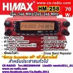 HIMAX HM-258 โมบายแดง มี ปท. คอสแบนด์ได้