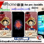 one piece iPhone SE case pvc