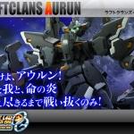 S.R.G-S - Super Robot Wars OG ORIGINAL GENERATIONS: Raftclans Aurun Plastic Model