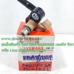 (Yamaha) ชุดหัวฉีด Yamaha Nouvo SX,Mio 125 i แท้