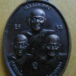 เหรียญหลวงพ่อคง หลวงพ่อบุญมาก หลวงพ่อเพชร วัดบ่อทราย ปี 39 สงขลา