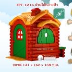 FPT-1215 บ้านไม้กลางป่า