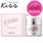 Malissa Kiss White me up sleeping pack มาลิสสา คิส ไวท์มีอัพ สลีปปิ้ง แพ็ค 30 ML