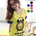 เสื้อยืดแฟชั่น คอวี แขนเบิ้ล ลาย Alarm Clock (Size M: 35) สีเหลือง