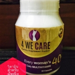 4 WE CARE : วิตามินสำหรับผู้หญิง อายุ 40 ปี ขึ้นไป วัยทอง